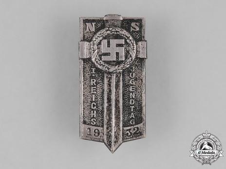 Potsdam Badge, in Silver Obverse