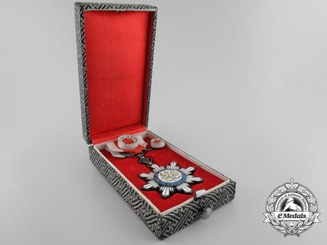 Order of the Golden Grain, Type II, IV Class Officer Case of Issue