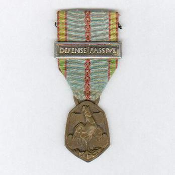 """Bronze Medal (with """"DEFENSE NATIONALE,"""" stamped stamped """"G. SIMON"""" """"F. JOSSE"""") Obverse"""