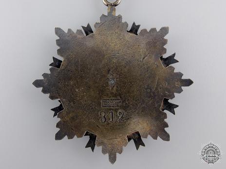 Order of the Brilliant Star, II Class Sash Badge Reverse