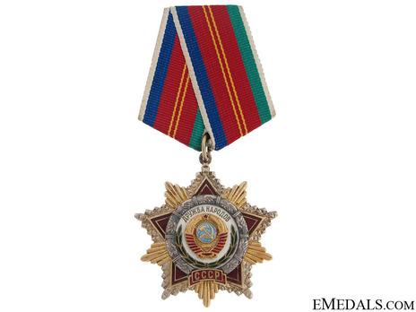 Order of Friendship of Peoples Star Medal  Obverse