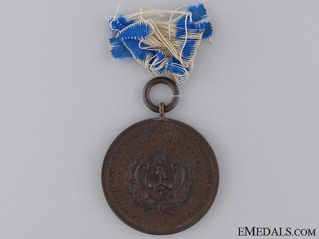 Medal Obverse (Bronze)