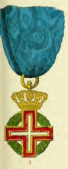 Military Order of Savoy, Type I, Knight