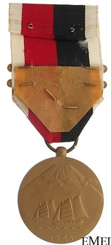 "Bronze Medal (with ""GERMANY"" and ""JAPAN"" clasps) (with Berlin Airlift Device) Reverse"