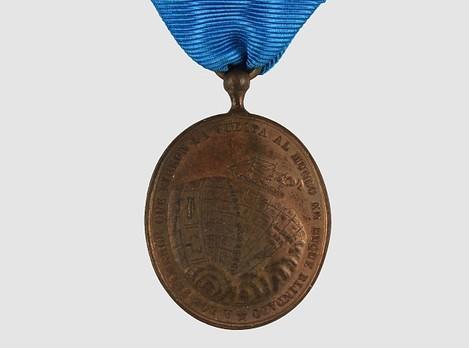 """Bronze Medal (stamped """"G. SELLAN"""") Obverse"""