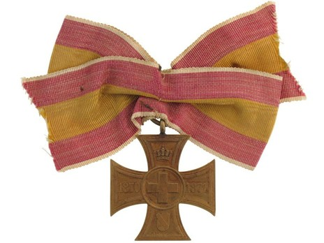 Volunteer War Aid Cross, 1870-71 (on bow ribbon) Obverse
