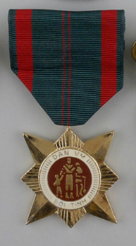 Civil Actions I Class Star Medal Obverse