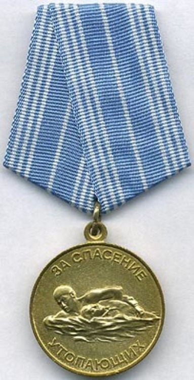 Medal for the rescue of the drowning