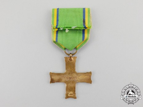 Commemorative Cross for the 1st Army (model I) Reverse
