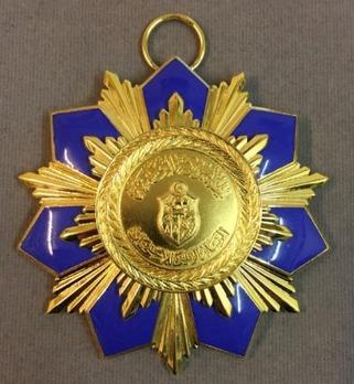 Order of National Merit, Grand Cross