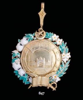Order of Distinction of Satluj (Imtiaz-I-Satlej), III Class Commander