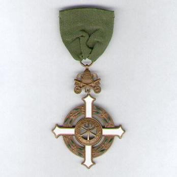 Cross for the Holy Year 1950, in Bronze Obverse