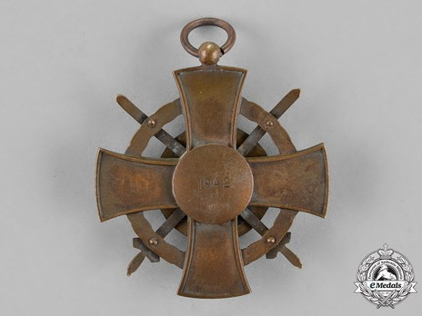 Order of the Holy Crown, Bronze Cross, Military Division Reverse