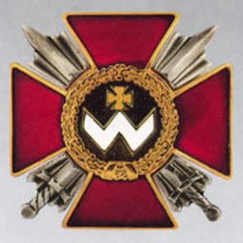 Order of Bohdan Khmelnytsky, II Class Badge Obverse