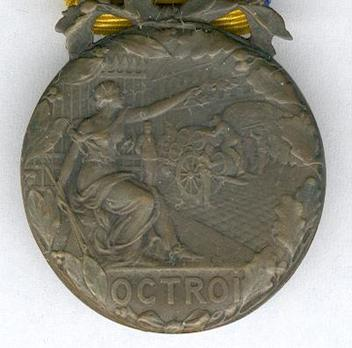 """Bronze Medal (stamped """"L. COUDRAY"""") Obverse"""