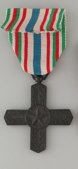 Order of Vittorio Veneto, Knight's Cross Reverse