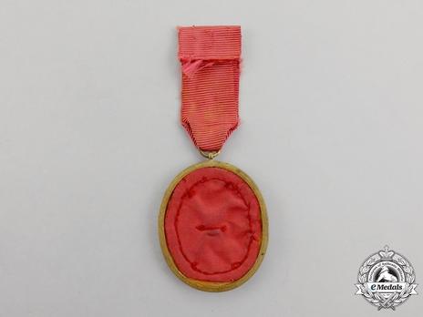 II Class Medal Reverse