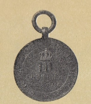 German Warrior Merit Medal for Non-European Soldiers, I Class in Gold Obverse