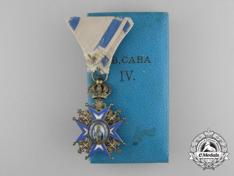 Order of Saint Sava, Type III, IV Class Case of Issue