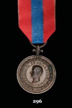 Medal for September-October Campaign 1860, in Bronze