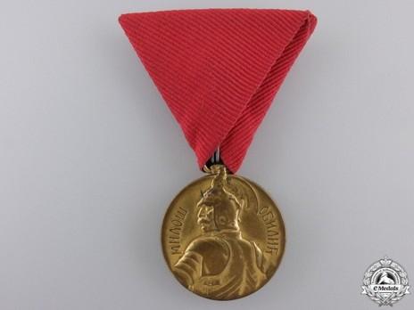 Milosh Obilich Medal for Bravery, in Gold (small) Obverse