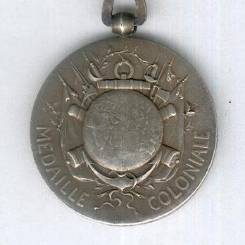 """Silver Medal (intermediate version, with """"MAROC"""" clasp, stamped """"GEORGES LEMAIRE,"""" 1913) Reverse"""
