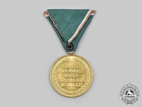 Hungarian Order of Merit, Medal of Merit in Bronze, Civil Division