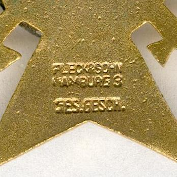 Eastern Front Cross Reverse Detail