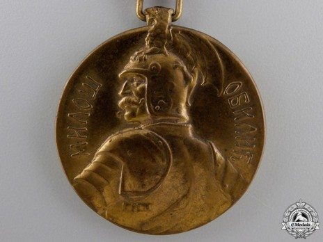 Milosh Obilich Medal for Bravery, in Gold (Large) Obverse