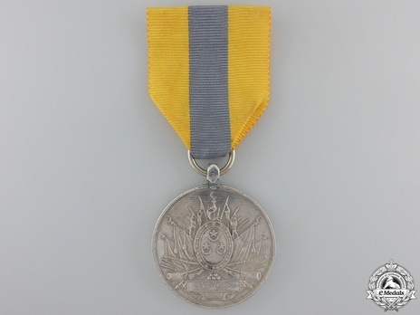 Silver Medal (without clasp) Obverse