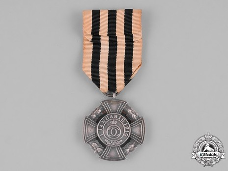 Order of the Royal House, Type I, Civil Division, I Class Silver Medal Reverse