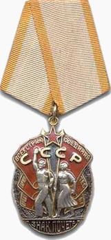 Type I, Oval Medal (Variation I)