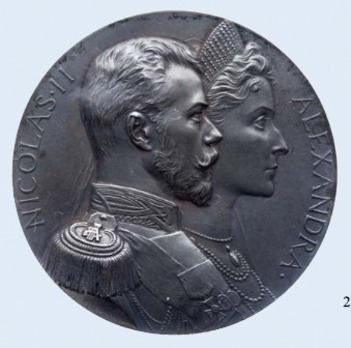 Visit of Nicholas II to France, Table Medal (in silver)