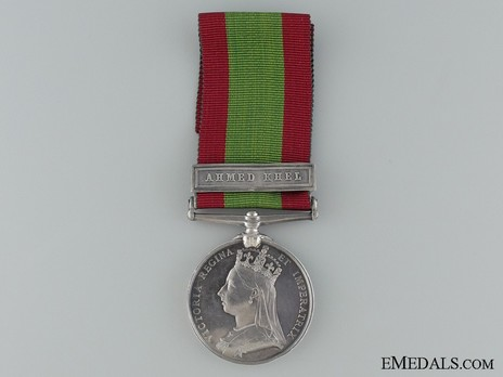 """Silver Medal (with """"AHMED KHEL"""" clasp) Obverse"""