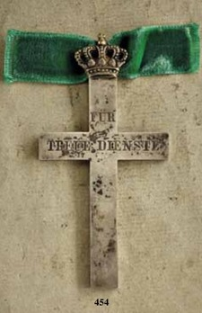 Long and Faithful Service Cross for Female Servants in Silver for 25 Years (1894-1904)
