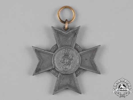 War Merit Cross, 1916-1918 (in war material gilt)