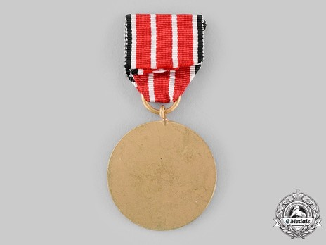 1939-1945 War Medal (Nut al-Harb 1939-1945)