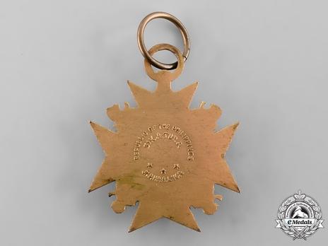 Order of Sikatuna, Member Reverse