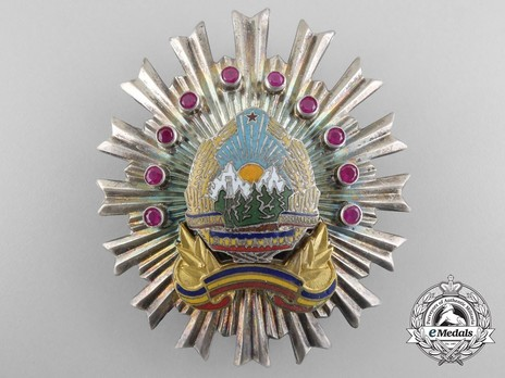 Order for Special Merit in the Defence of the State and Social Order, II Class Breast Star (1968-1989) Obverse