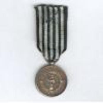 Miniature Silver Medal (with young portrait) Reverse