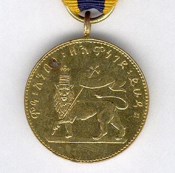 Medal of Menelik II, in Gold Reverse