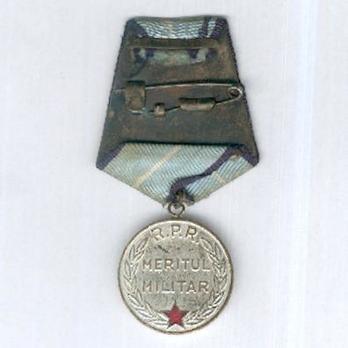 Medal of Military Merit, II Class (1954-1965) Reverse