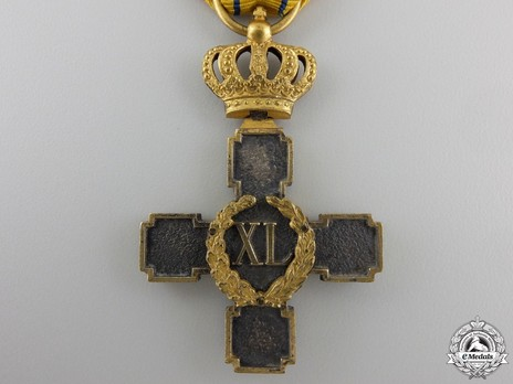Cross for 40 Years of Military Service Reverse