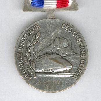"""Silver Medal (stamped """"GEORGES GUIRAUD,"""" 1953-1977) Reverse"""