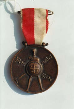 Gau Hessen Nassau Commemorative Badge Obverse