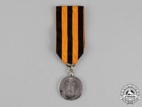 Turkish War of 1828-1829 Silver Medal Obverse