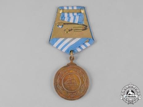 Nakhimov Medal (Variation I) Reverse