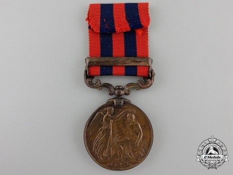 """Bronze Medal (with """"BURMA 1885-7"""" clasp) Reverse"""