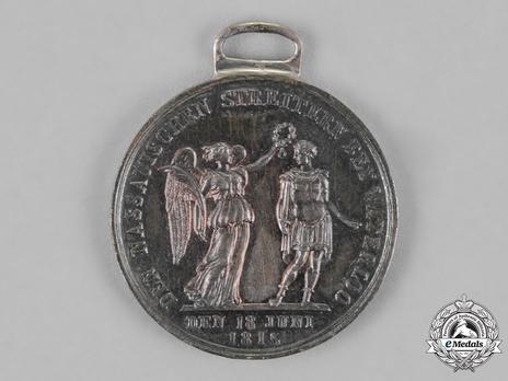 "Silver Medal (stamped ""I.L."") Reverse"