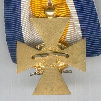 Long Service Type II, Cross (for 20 Years) Reverse